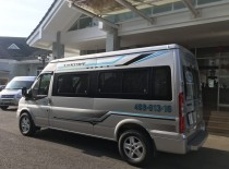 Private Taxi Transfers From Dalat To Nha Trang Airport