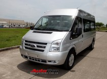 12 Seats van transfer